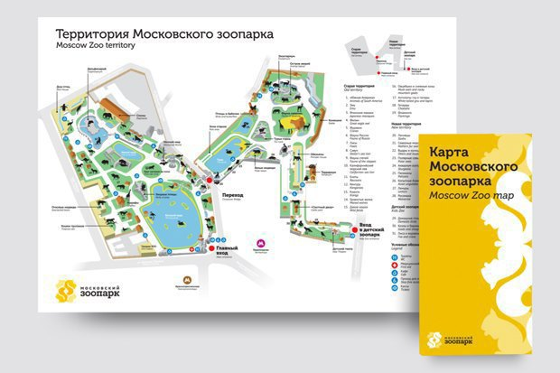 У московского зоопарка появился новый фирменный стиль. Изображение № 5.