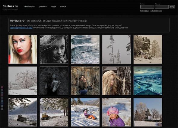Фотосайты. Популярные ресурсы о фотографии. . Изображение № 6.