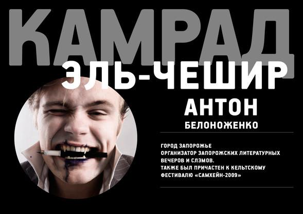 """В меру абсурдность в пдф-журнале """"Без коньсервантов"""". Изображение № 3."""
