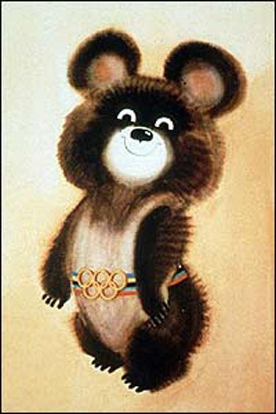 Каким будет талисман Олимпийских игр в Сочи 2014?. Изображение № 1.