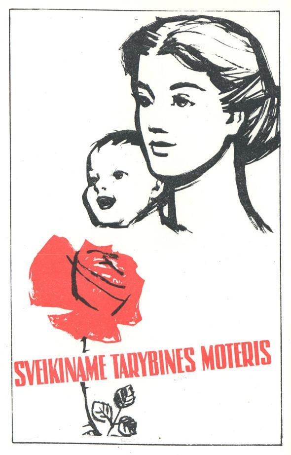 Искусство плаката вРоссии 1961–85 гг. (part. 4). Изображение № 18.