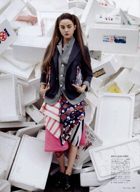 OneDay inTokyo (Vogue Nippon). Изображение № 2.