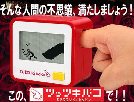Tuttuki bako засунь палец вдырку. Изображение № 1.