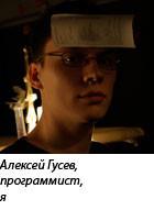 Павлик Цукерберг. Изображение № 11.