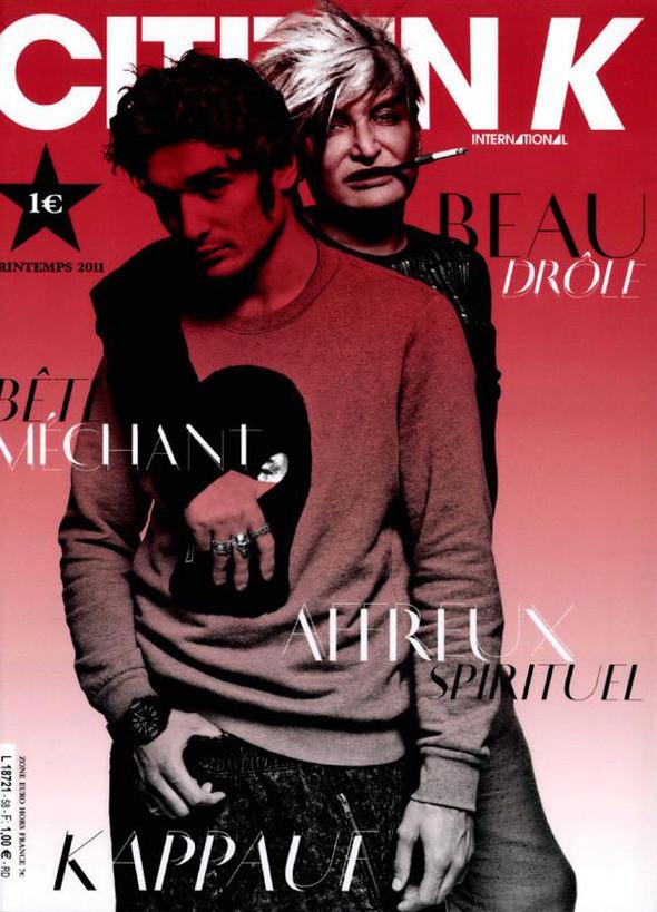 Изображение 6. Обложки: L'uomo Vogue, Esquire и другие.. Изображение № 2.