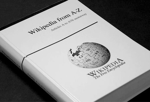 «Википедия» ≠ истина: Почему я против монополии на знания. Изображение № 3.