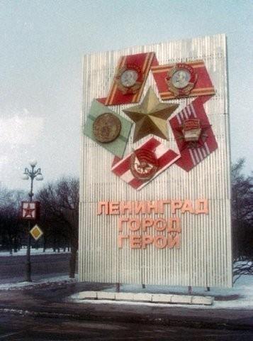 Soviet Charm 2. Изображение № 47.