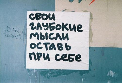 Постер арт. Изображение № 12.