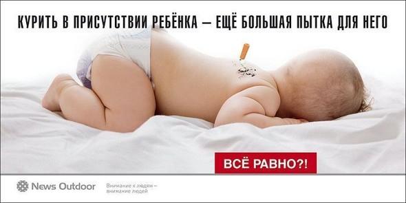 Не пей, не кури, не спи с кем попало!. Изображение № 1.