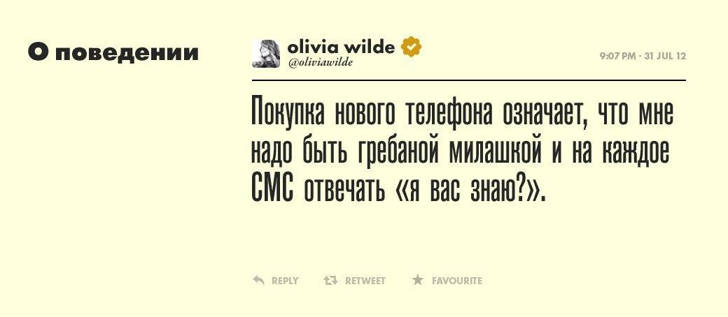 Оливия Уайлд,  красавица и Тринадцатая. Изображение № 13.