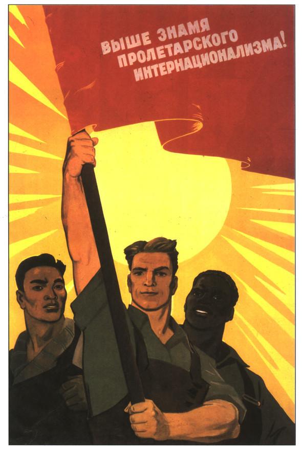 Искусство плаката вРоссии 1961–85 гг. (part. 4). Изображение № 14.