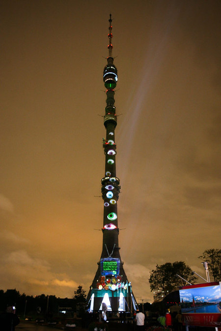 Аведь нехуже Эйфелевой башни!. Изображение № 6.