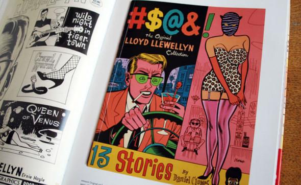 10 альбомов о комиксах. Изображение № 10.