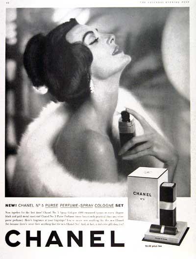 Chanel Advertising. Изображение № 2.