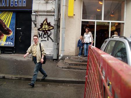 Изображение 2. Уличное искусство вРоссии.. Изображение № 6.