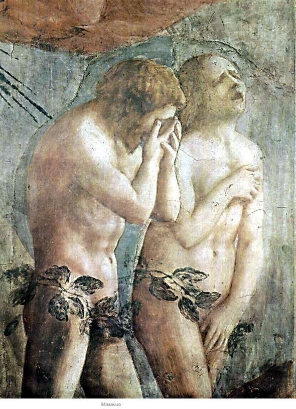 Актуальные Адам и Ева?. Изображение № 7.