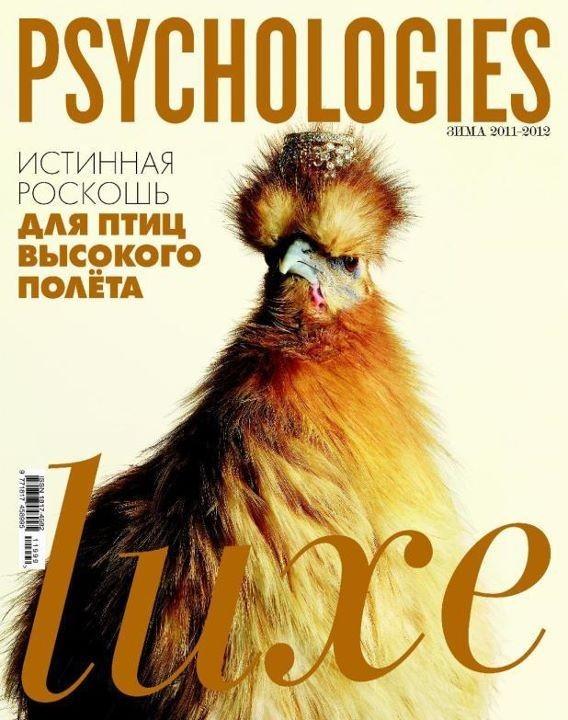 Журнальный глянец. Хроника 2011 года. Изображение № 10.