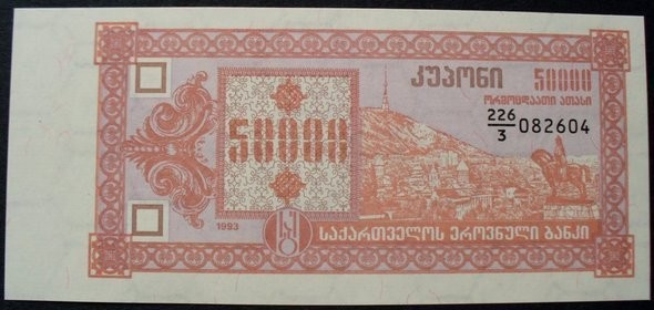 Изображение 25. Money World.. Изображение № 25.