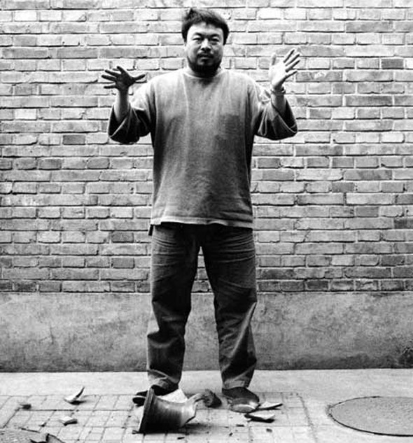 Weiwei Ai. Изображение № 22.