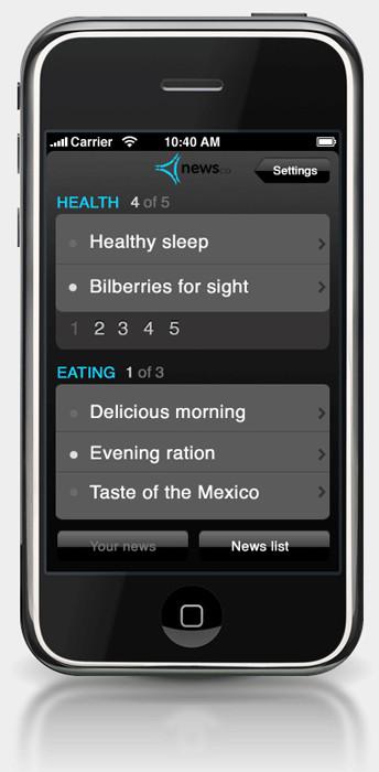 Desktop application for mobile (iPhone). Изображение № 6.