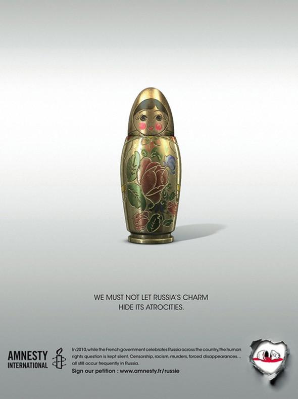 Мир против матрешек. Изображение № 1.