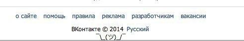 Павел Дуров покидает «Вконтакте». Изображение № 2.