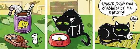 """Евгений Федотов. """"Кошки-мышки"""". Теперь ещё и книга!. Изображение № 2."""