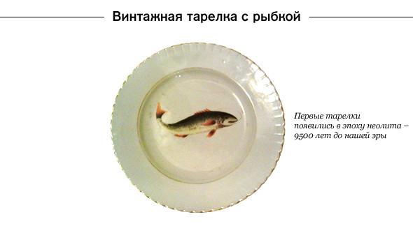 Вещи недели: Настя Сартан, шоу-рум Ekepeople. Изображение № 20.