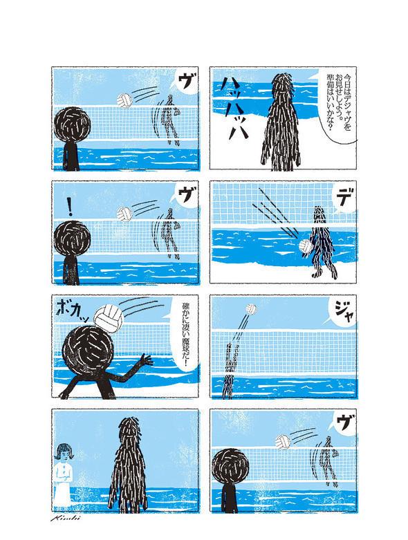 Татсуро Киючи. Изображение № 62.