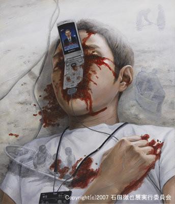 Творчество японского сюрреалиста Tetsuya Ishida. Изображение № 15.