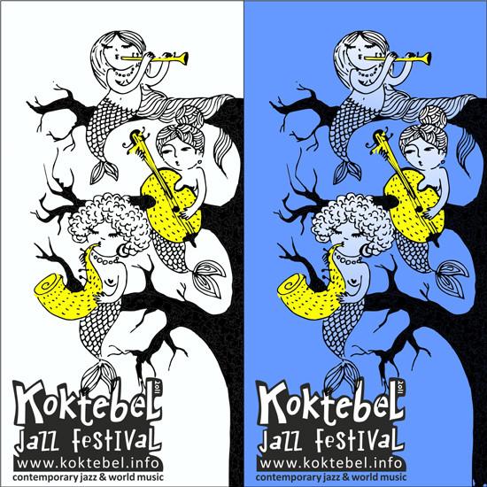 Изображение 45. Кастинг принтов для футболок SEKTA: Koktebel Jazz Fest.. Изображение № 41.