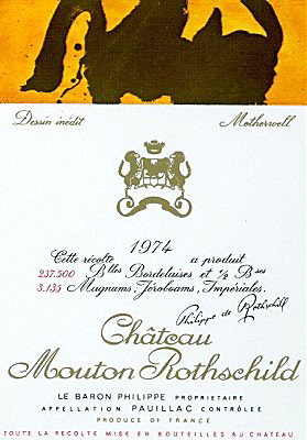 Wine VSART. Изображение № 32.