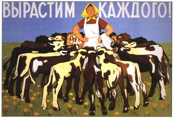 Искусство плаката вРоссии 1961–85 гг. (part. 4). Изображение № 8.