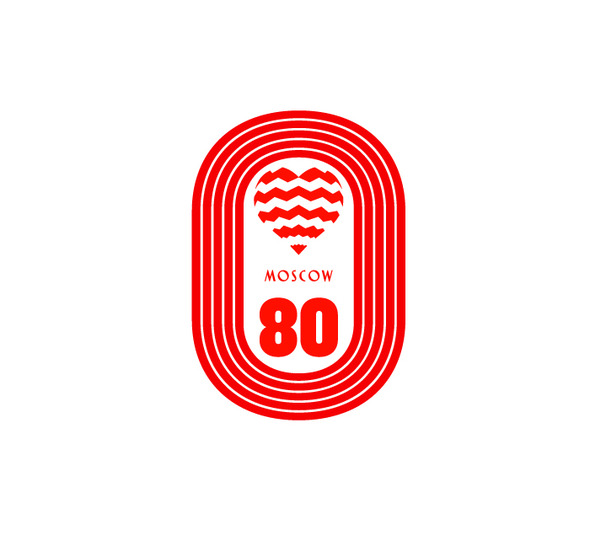 MOSCOW 80 by Heart of Moscow. Изображение № 1.