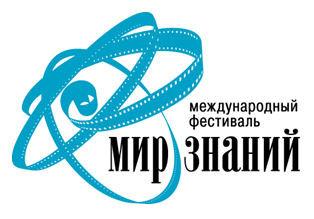 В Москве пройдет Эхо фестиваля «Мир знаний». Изображение № 1.