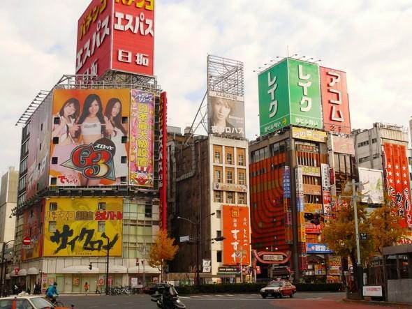 Токио. Изображение № 5.