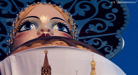 Документалисты: Настя Тарасова иИринаШаталова. Изображение № 18.