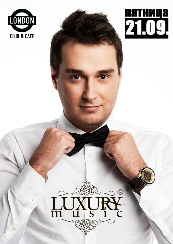 21.09 ПТ - DJ ALEX MILANO @ LONDON CLUB. Изображение № 1.
