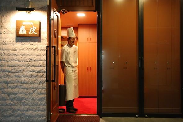 Самые известные рестораны мира. Изображение № 10.