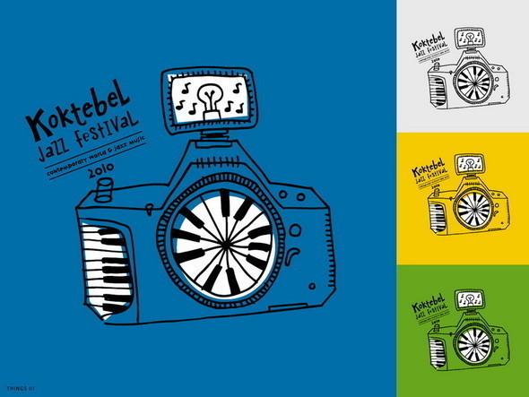 Изображение 49. Koktebel Jazz Fest.. Изображение № 51.