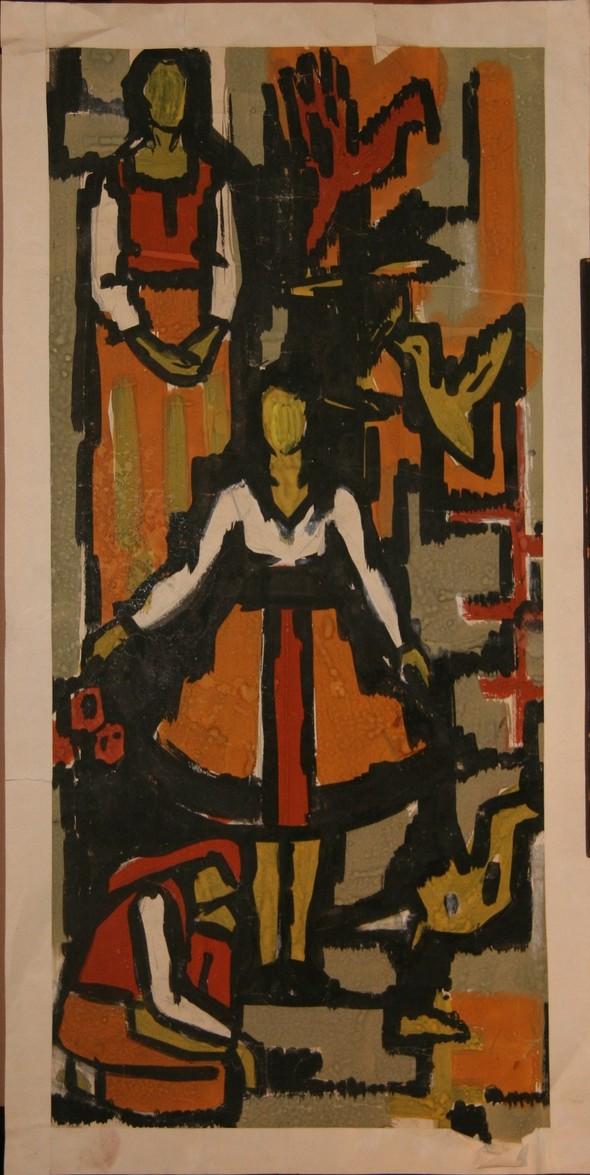 Голуб Л. - художник из СССР. Изображение № 18.