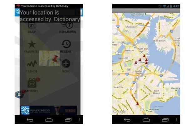 Создано приложение, предупреждающее о слежке АНБ. Изображение № 1.