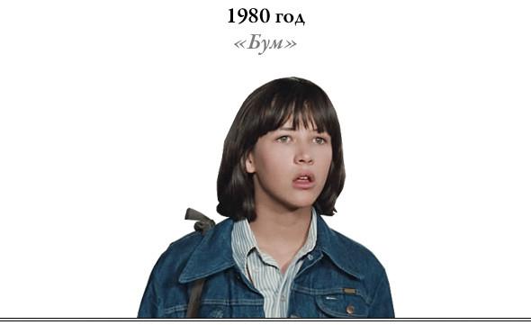 Нежный возраст: Герои подростковых комедий за всю историю жанра. Изображение №8.