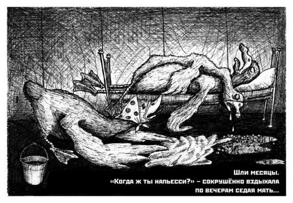 """Мультипликационный реализм или """"утенок на новый лад"""". Изображение № 11."""