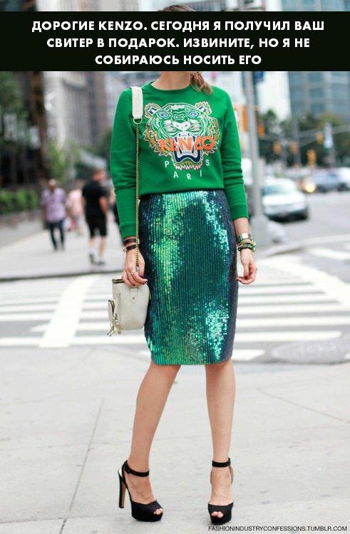 Кто убил блог Fashion Industry Confessions. Изображение № 7.
