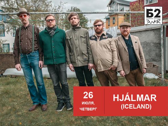 Регги-викинги Hjalmar (Исландия) возвращаются с большим концертом. Изображение № 1.