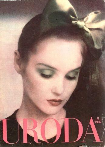 """""""URODA"""" - с приветом из прошлого. Изображение № 11."""
