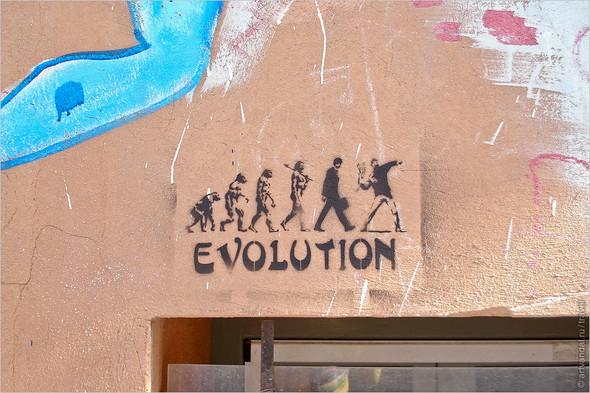 Стрит-арт и граффити Афин, Греция. Часть 2. Изображение № 31.