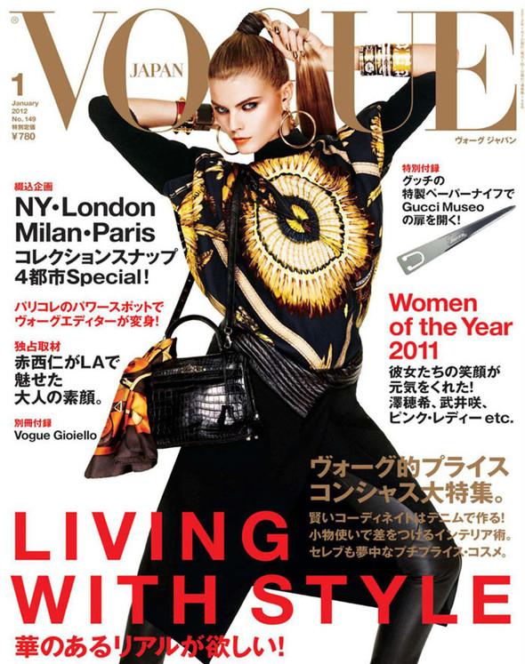 Обложки Vogue: Турция и Япония. Изображение № 2.