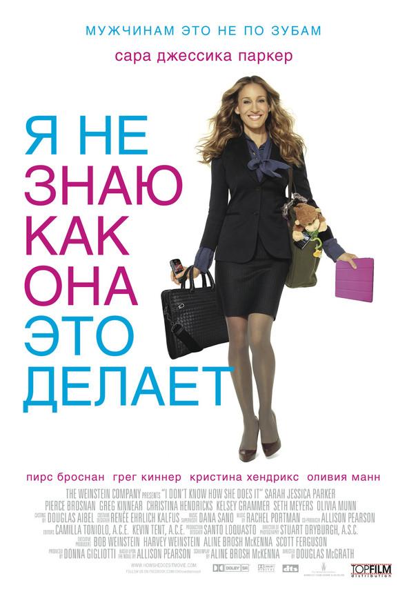 В Москву едет самая высокооплачиваемая актриса Голливуда!. Изображение № 1.